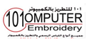 101 COMPUTER EMBROIDERY Logo