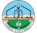 Zarqa-University Logo