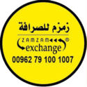 ZamZam Exchange Logo